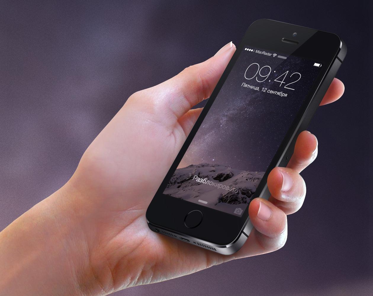 iOS 8 доступна для загрузки!