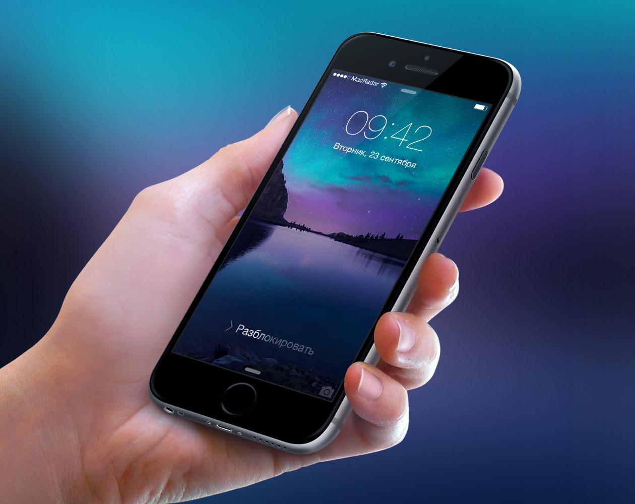Обои для iPhone 6 и 6s: фоны в Full HD