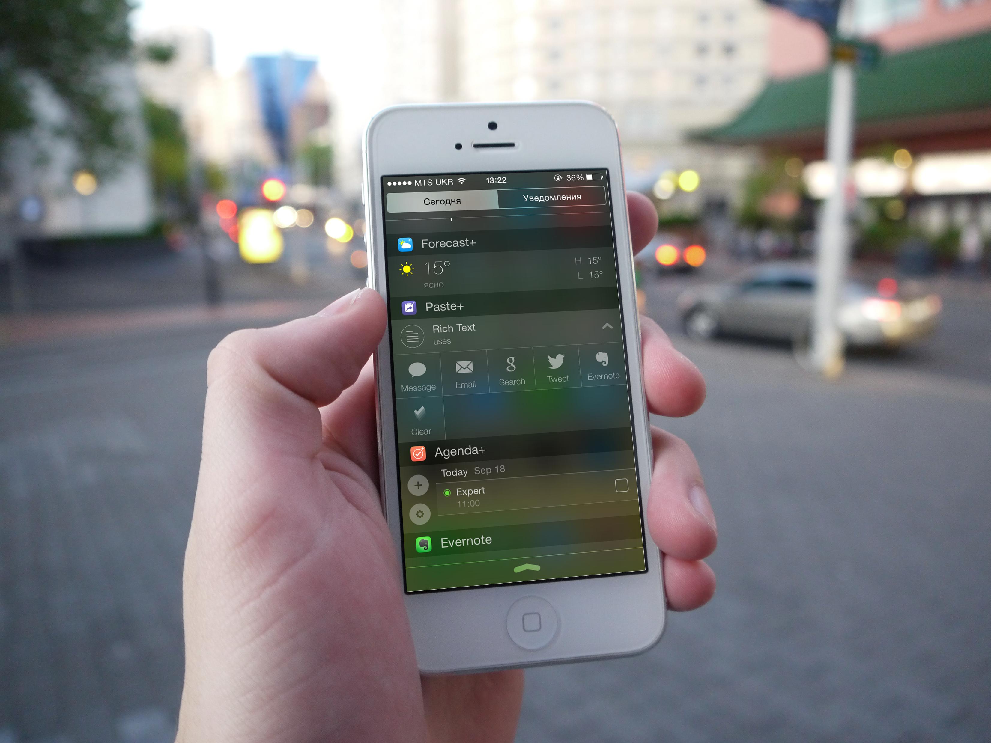 Productivity Widget от Avanio: лучшие виджеты для iOS 8 прямо сейчас