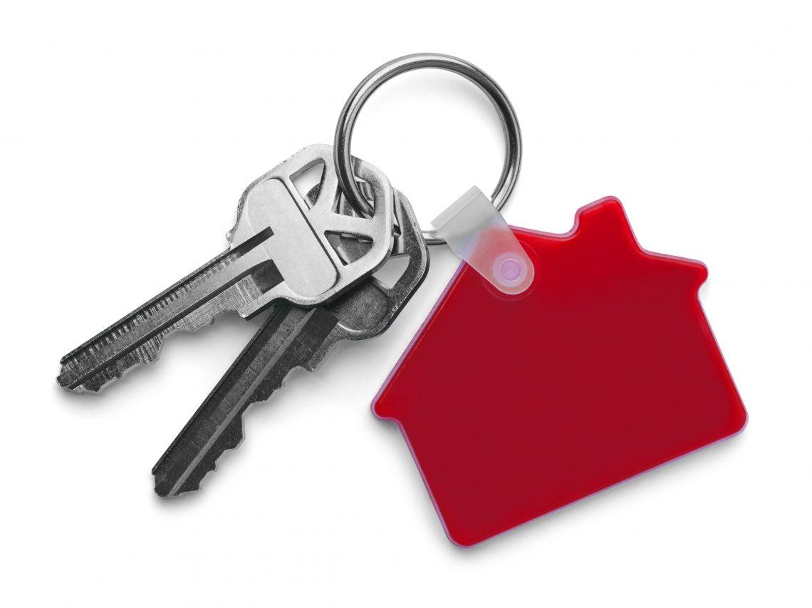 ВИДЕО: Как не путать одинаковые с виду ключи