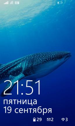 Windows Phone блокировка