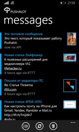Windows Phone Pushalot
