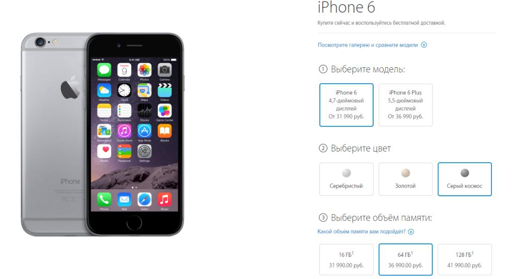2014-10-17 10-36-39 iPhone 6 64 ГБ, «серый космос» разблокированный - Apple Store (Российская Федерация) - Google Chrome