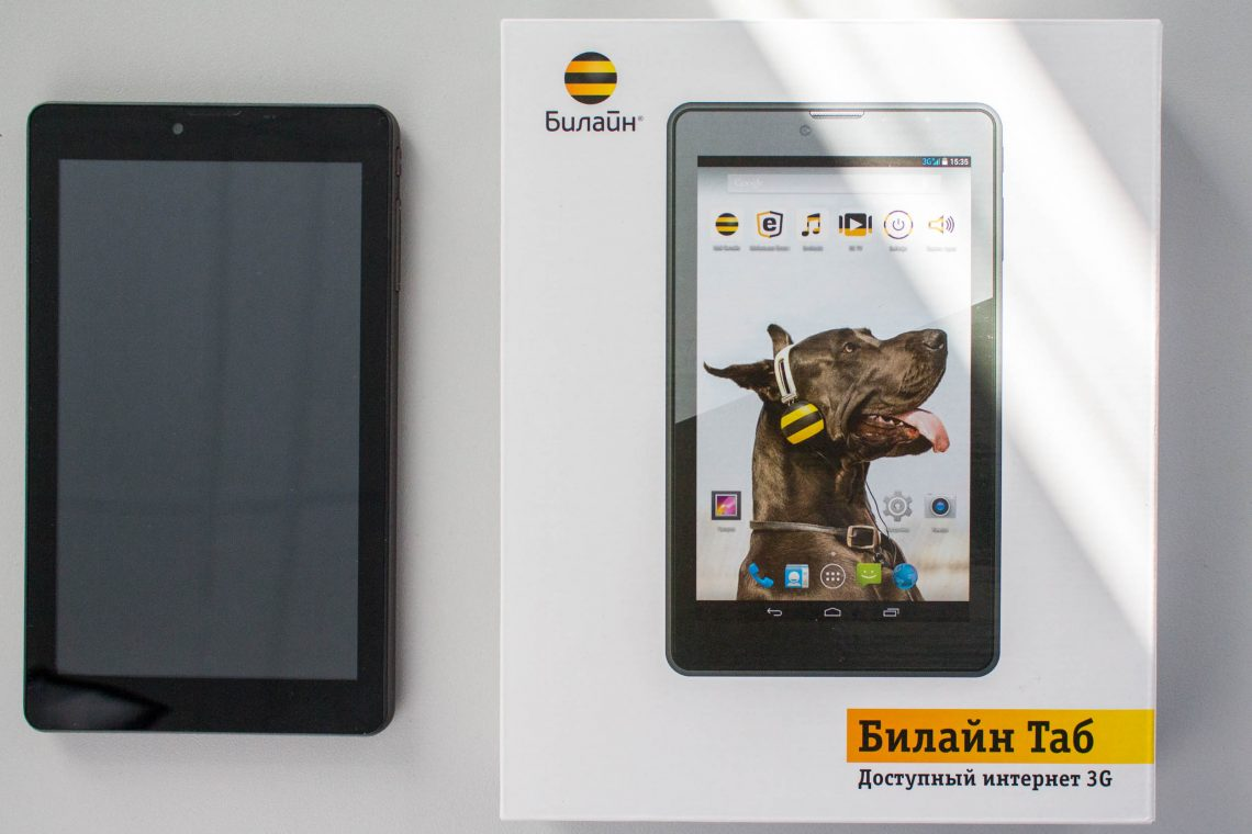 ОБЗОР: «Билайн Таб» — компактный 3G-планшет