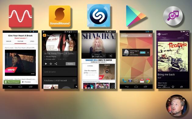 Лучшие Android-приложения дляраспознавания музыки