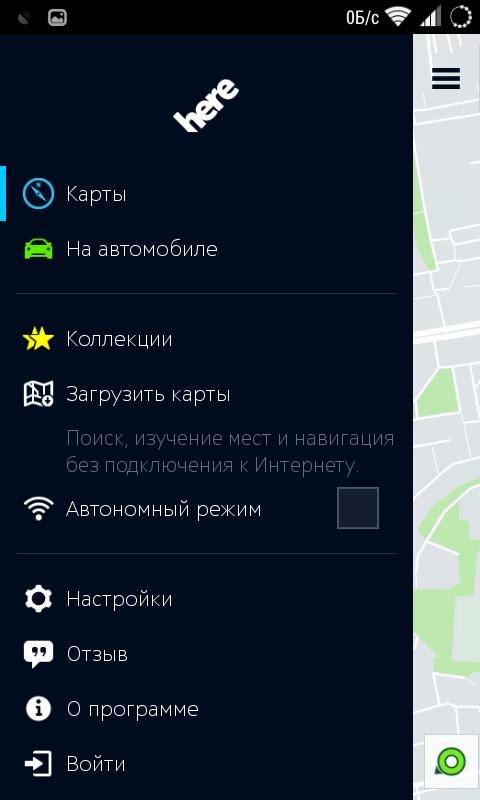 Here maps инструкция по применению