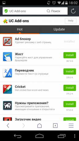 Screenshot_2014-10-27-18-02-38