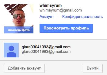 Снимок экрана 2014-10-01 в 18.45.17