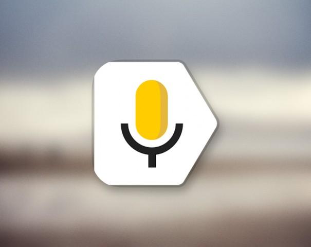 «Яндекс.Диктовка»:превращаем речь в текст