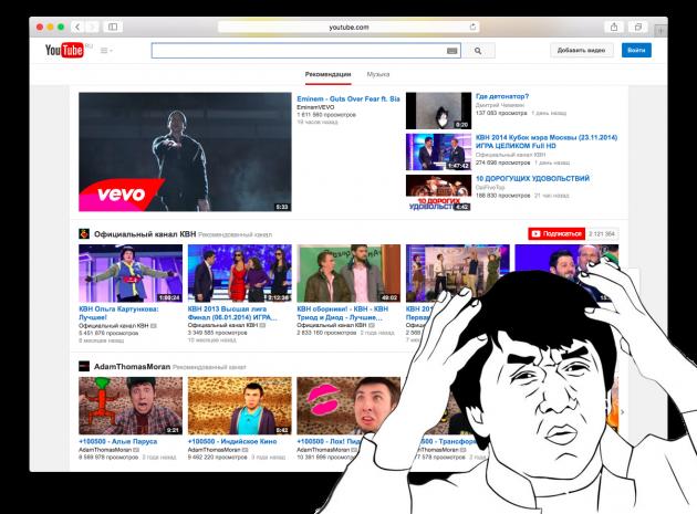 Как убрать или улучшить рекомендации YouTube
