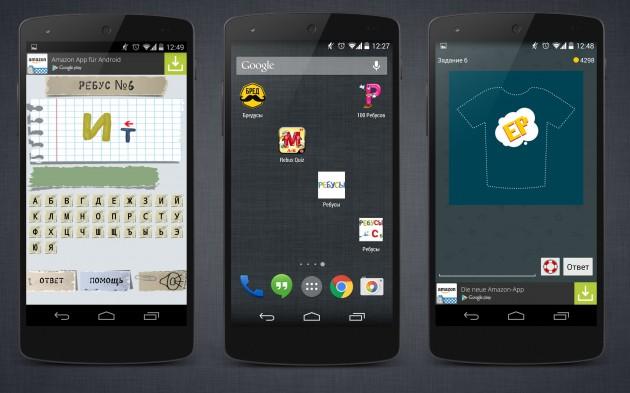 Умные игры для Android: подборка ребусов