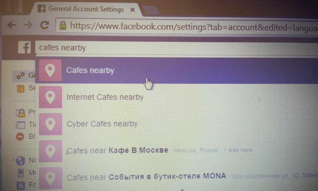 Социальный поиск на Facebook пока работает лишь на английском