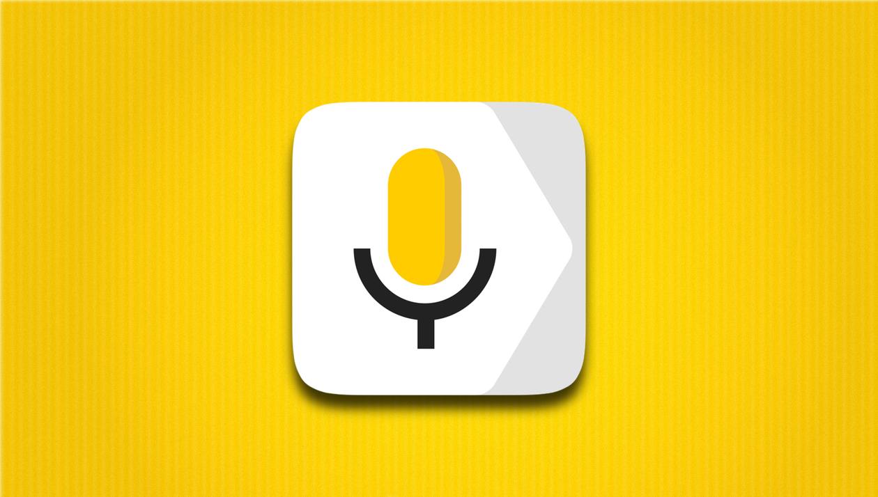 Яндекс.Диктовка — новое приложение от известной компании