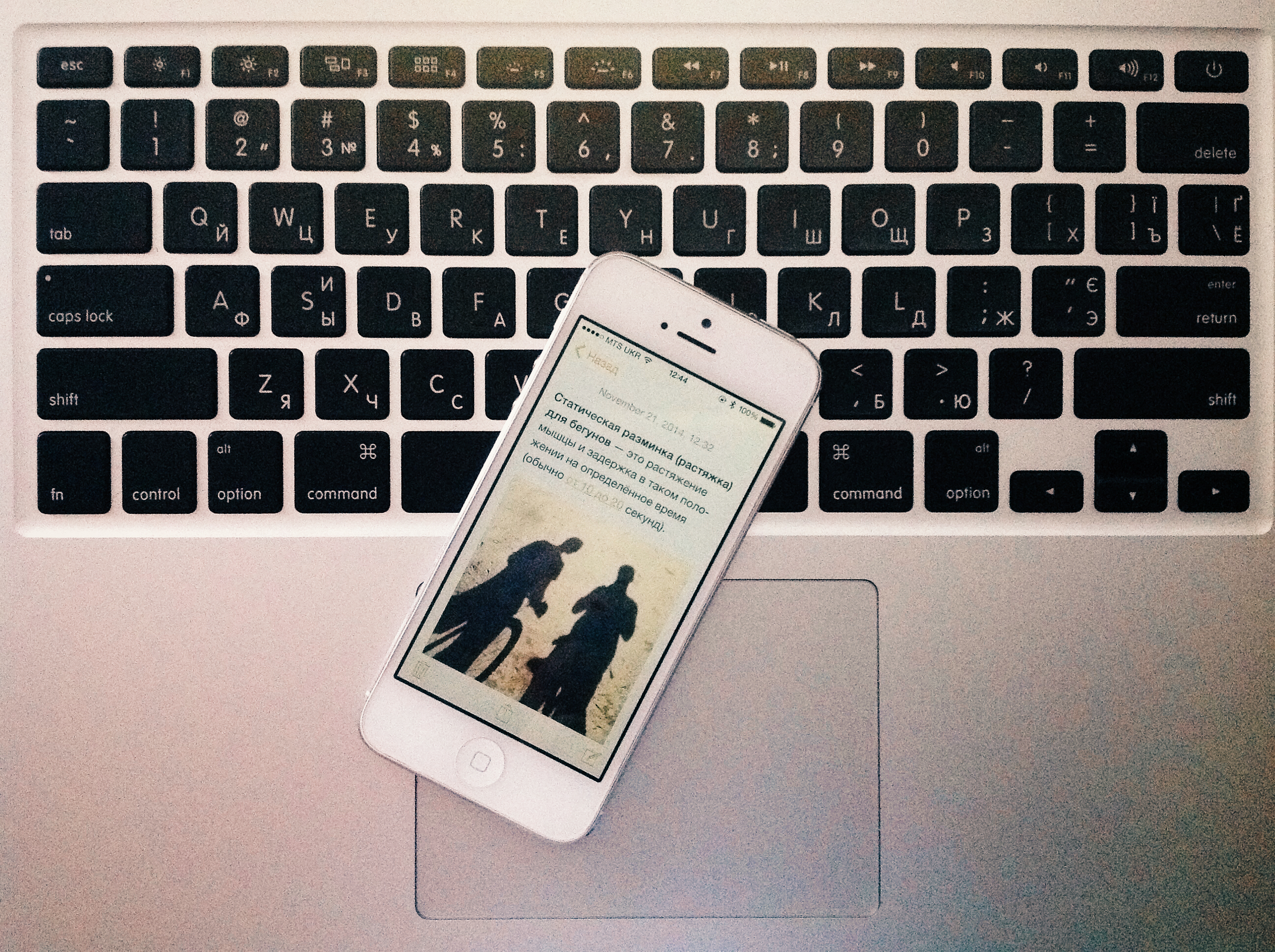 Как вставлять фото и редактировать текст в Заметках на iOS