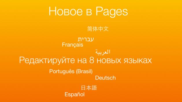 Скриншот 2014-11-21 20.19.05