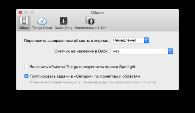 Снимок экрана 2014-11-27 в 11.39.34