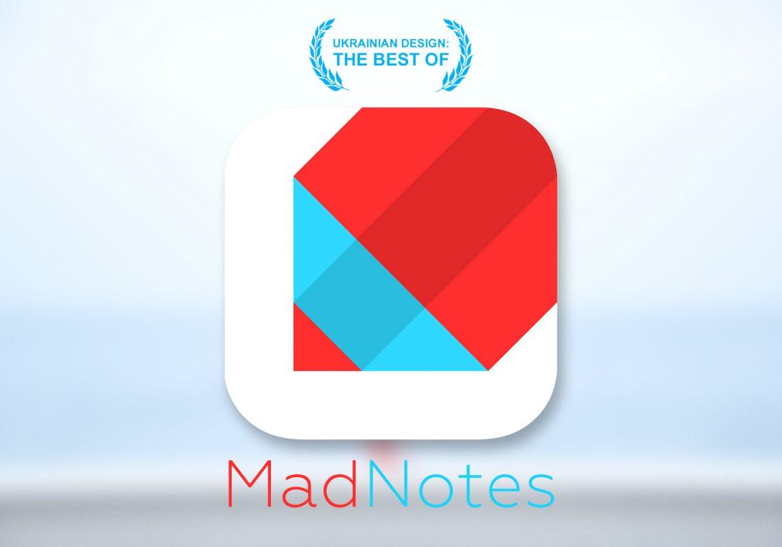 MadNotes — минималистичный подход к ведению небольших заметок