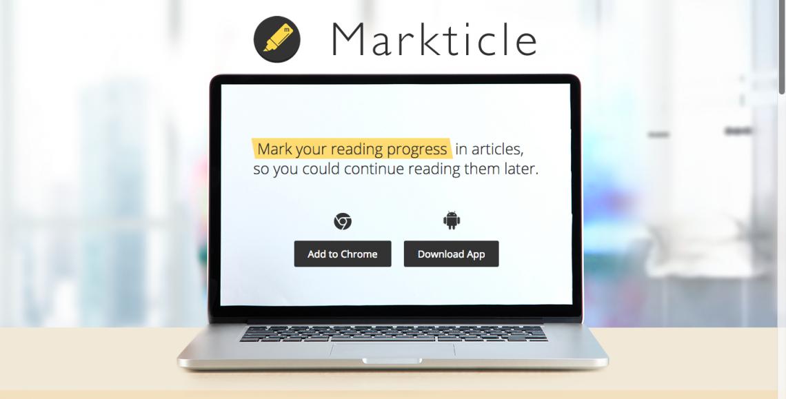 Выделяй главное в интернете вместе с Markticle