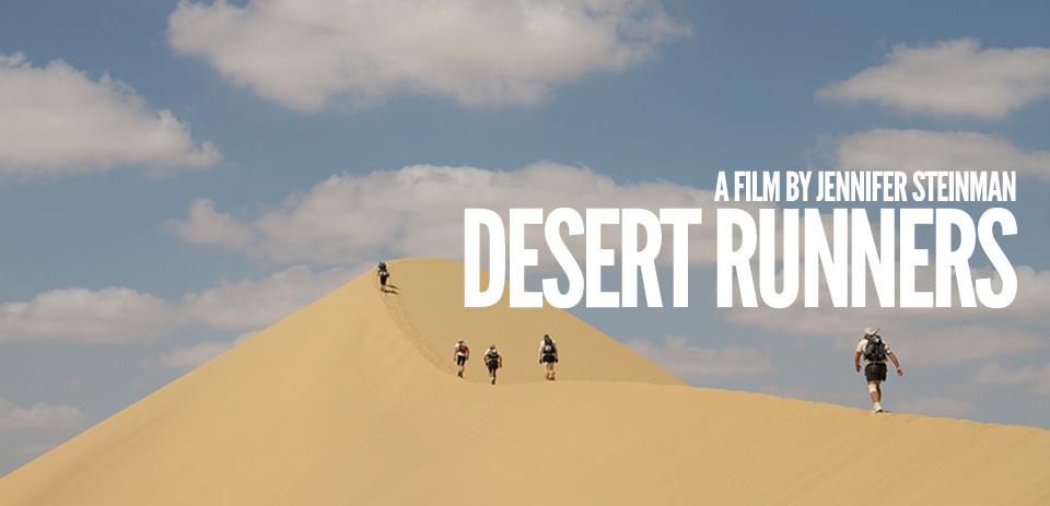 Desert Runners — документальный фильм об одном из самых сложных ультрамарафонов нашей планеты 4 Deserts