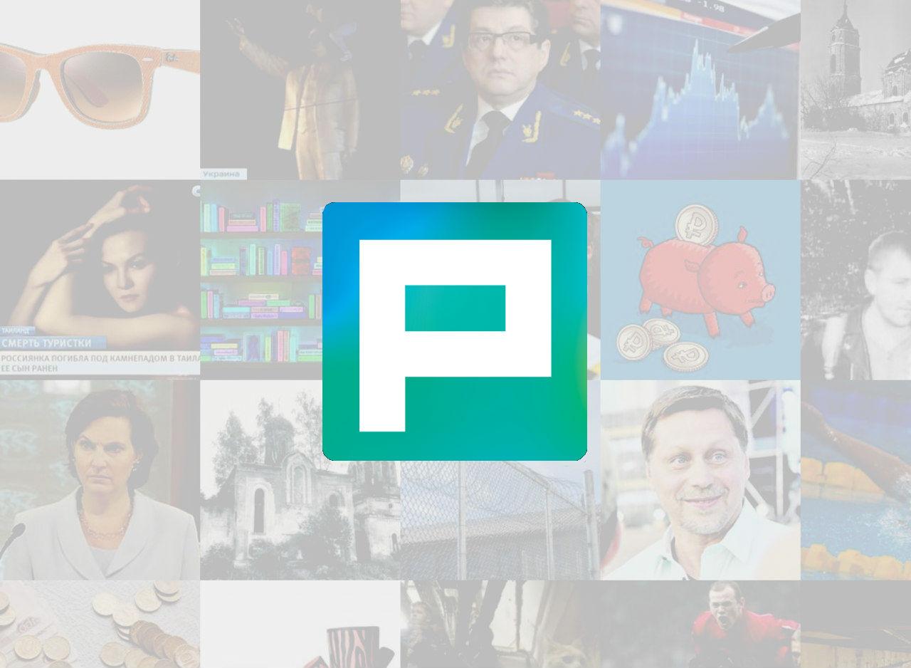 Приложение «РУНДЛ»: создай свою идеальную ленту новостей