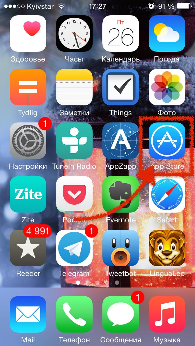Можно ли приложение для айфона не с app store