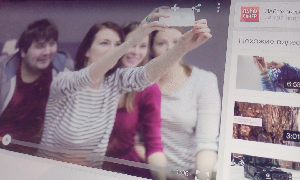 Расширяем возможности YouTube: 3 классных сервиса, дополняющих популярный видеохостинг