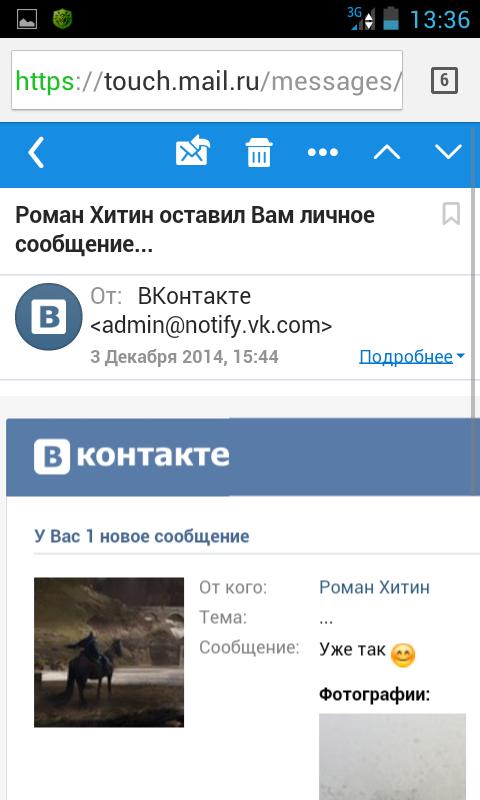 аккаунт в контакте рейтинг