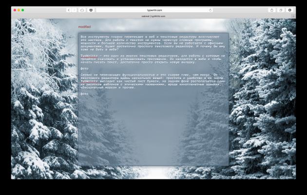 Снимок экрана 2014-12-26 в 08.44.53
