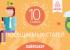 Самые посещаемые статьи 2014 года на Лайфхакере