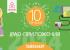 Лучшие приложения для iPad за 2014 год по версии Лайфхакера