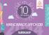 Лучшие handmade-уроки 2014 года по версии Лайфхакера