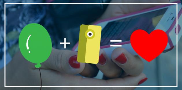 Как сделать чехол на телефон из воздушного шарика - Pumps.ru