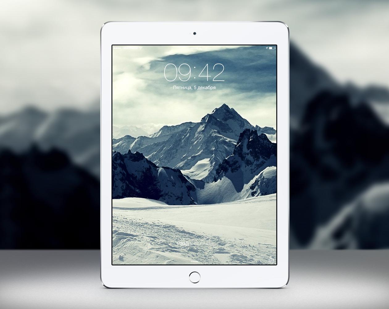 Обои для iPad: Лучше гор только горы