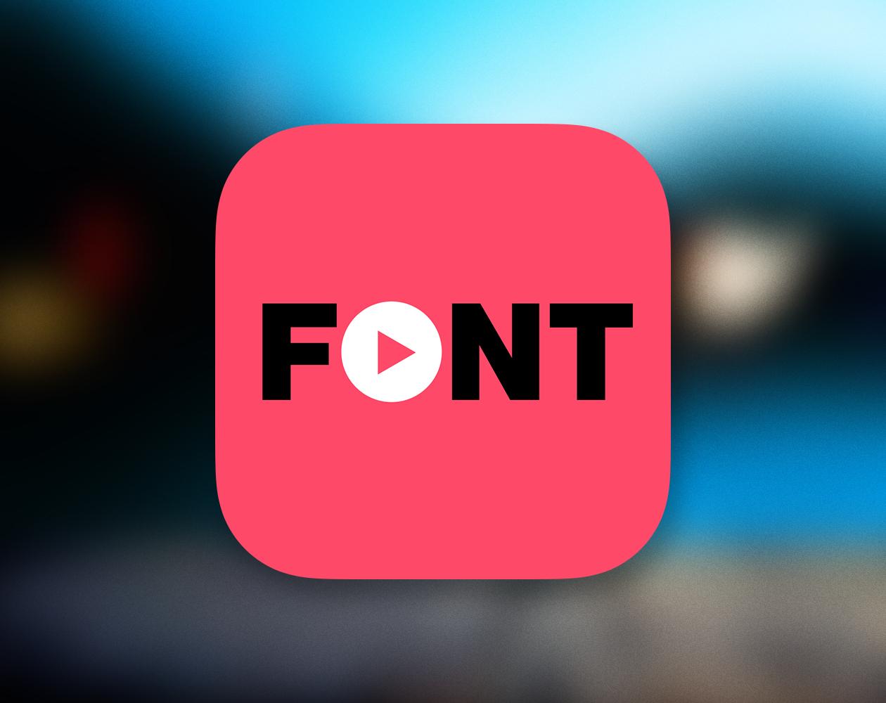 Fontspiration для iOS —создавайте креативные гифки самостоятельно