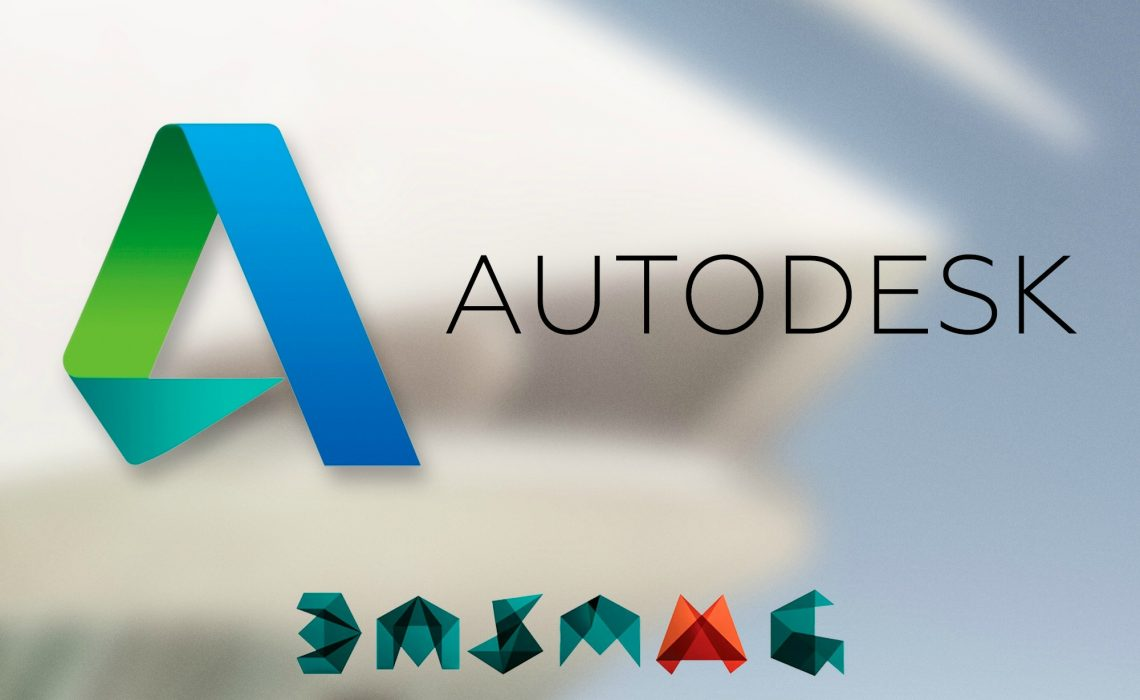 Дорогостоящие продукты AutoDesk становятся бесплатными для студентов и преподавателей