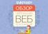 Обзор небольших веб-приложений: GIMP, CodeBabes, Сursors и другие