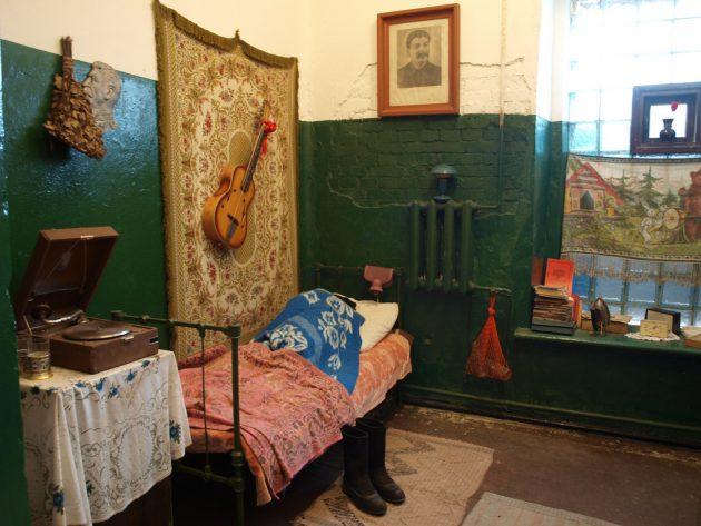 Prison Hostel room