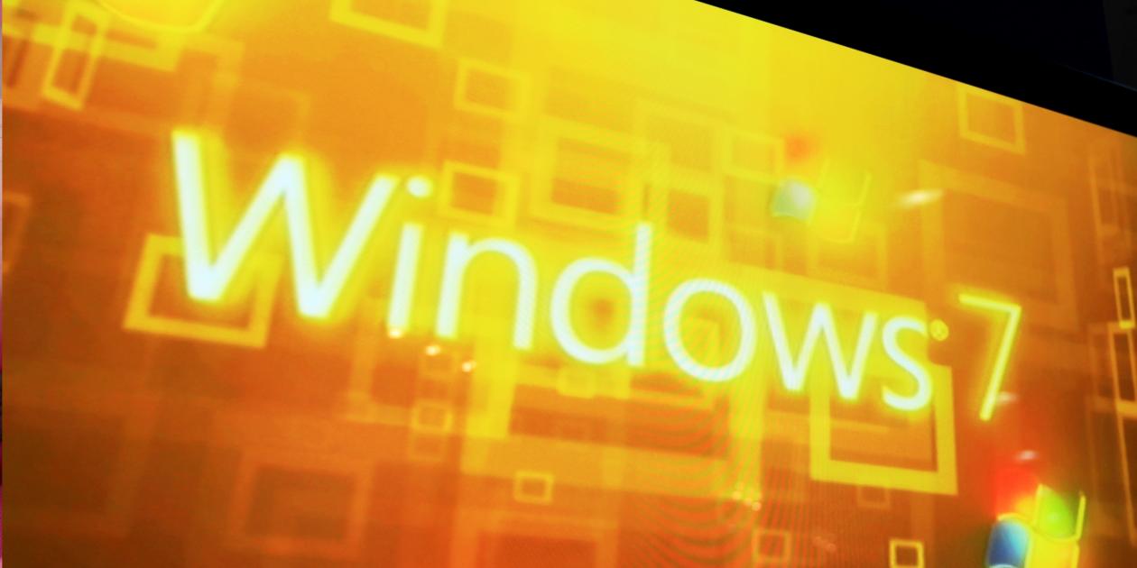 Секретные функции Windows 7