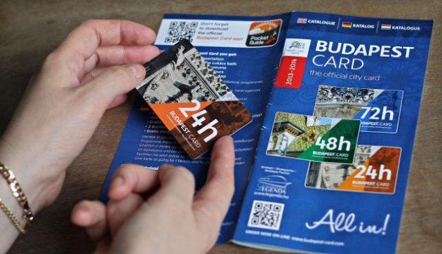 City Card: Будапешт