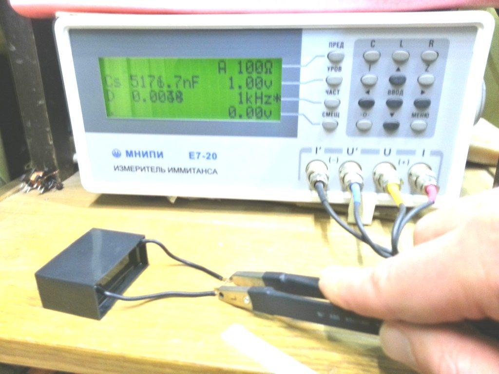 Измерение ёмкости конденсатора внутри Electricity Saving Box