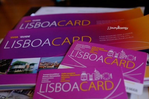 City Card: Лиссабон
