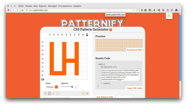 Patternify screen
