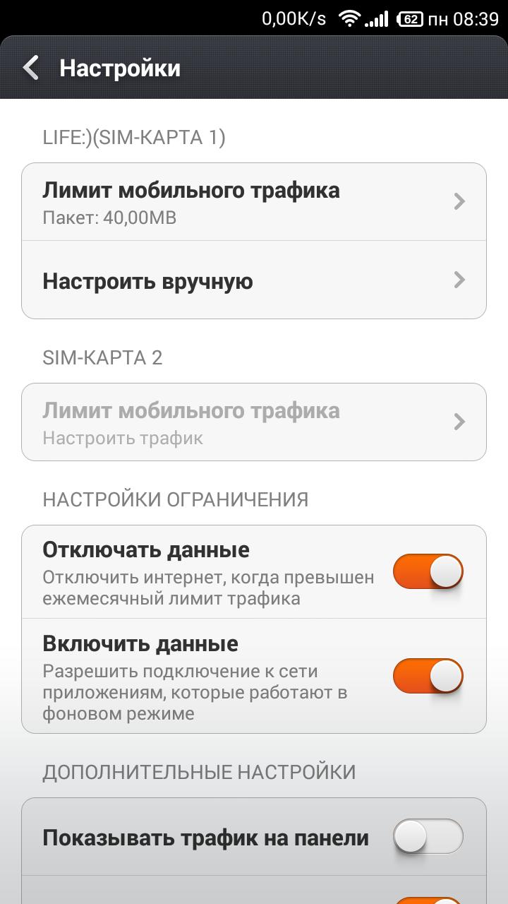 Xiaomi mi4 как приложения