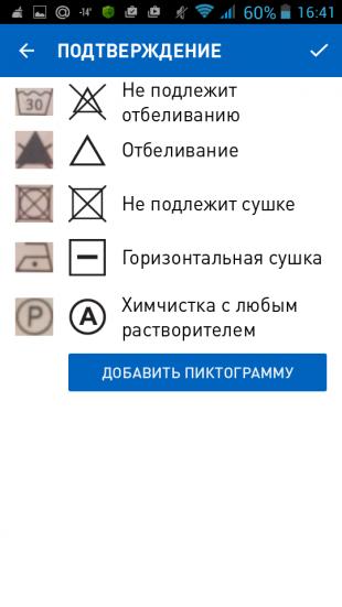 Screenshot_2015-01-22-16-41-54