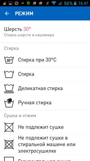 Screenshot_2015-01-22-16-47-22
