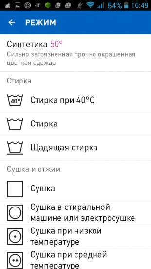 Screenshot_2015-01-22-16-49-32