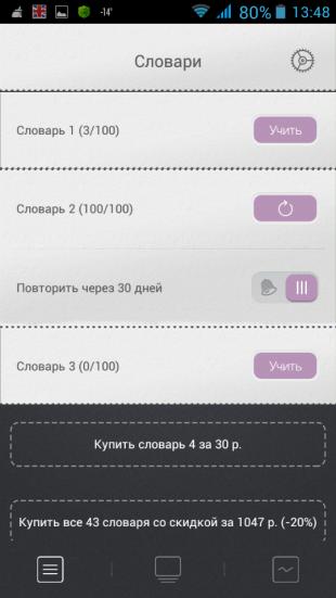 Screenshot_2015-01-28-13-48-02