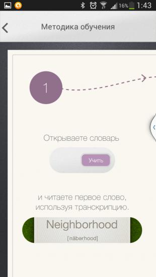 Screenshot_2015-01-30-01-43-05
