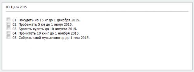 Скриншот 2015-01-26 10.45.38