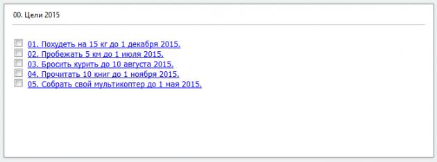 Скриншот 2015-01-26 11.15.23
